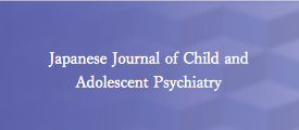 Japanese Journal of Child and Adolescent Psychiatry